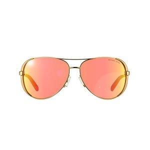 Gafas Michael Kors MK500410146Q59 Unisex - Naranja
