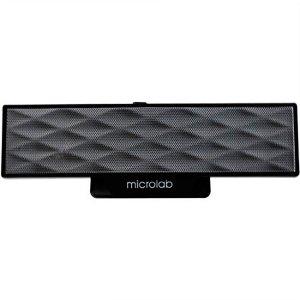 Parlante Microlab B51 Multimedia con USB